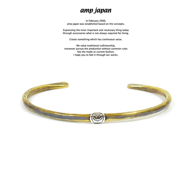 amp japan 15AO-342 Hammered Bangle -Silver Smile-