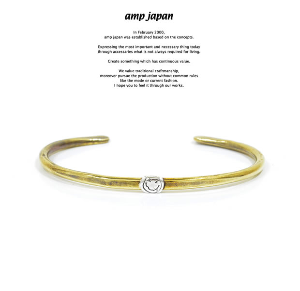 amp japan 15AO-343 Hammered Bangle -Silver Trip Smile-