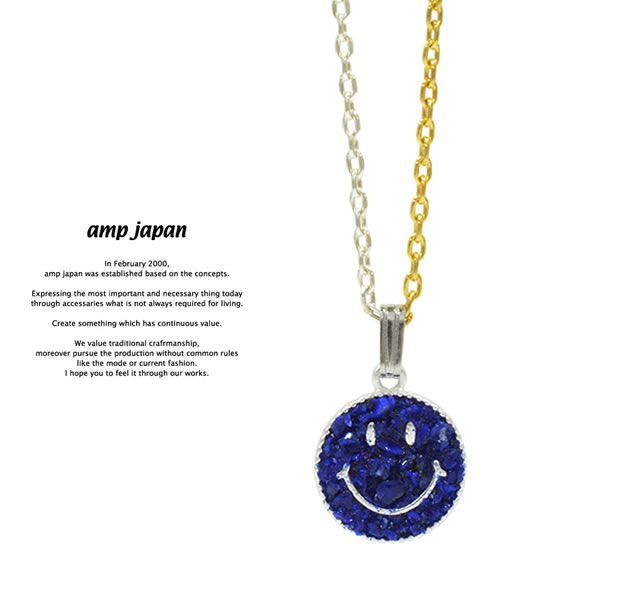 amp japan 15AJK-135NV Crushed Stone Smile -Lapis-
