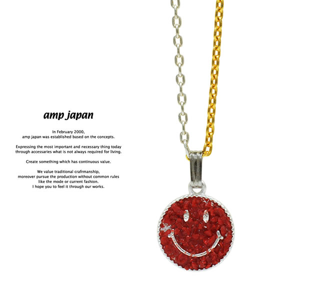 amp japan 15AJK-135RD Crushed Stone Smile -Red Coral-