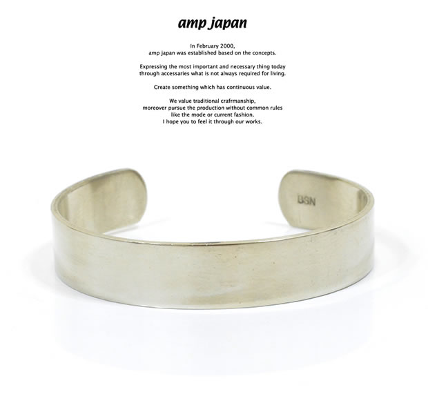 amp japan 15AT-350 German Silver Plane Bangle -Narrow-