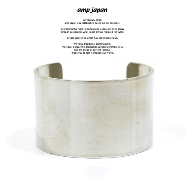 amp japan 15AT-351 German Silver Plane Bangle -Wide-