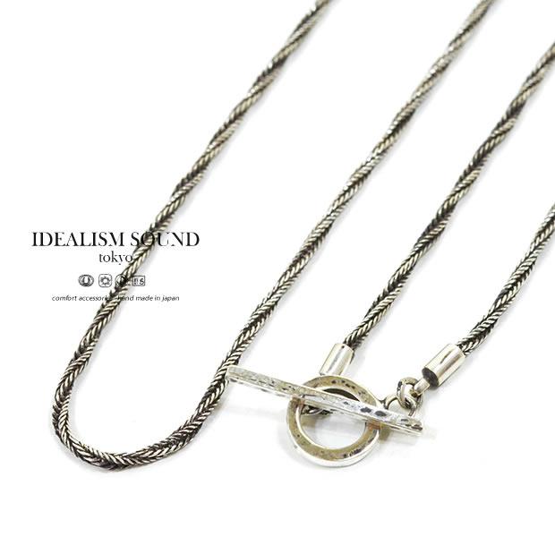 idealism sound No.15001/50cm