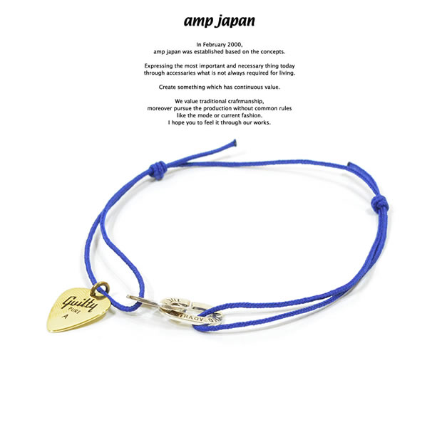 amp japan 9ah-200/Blue