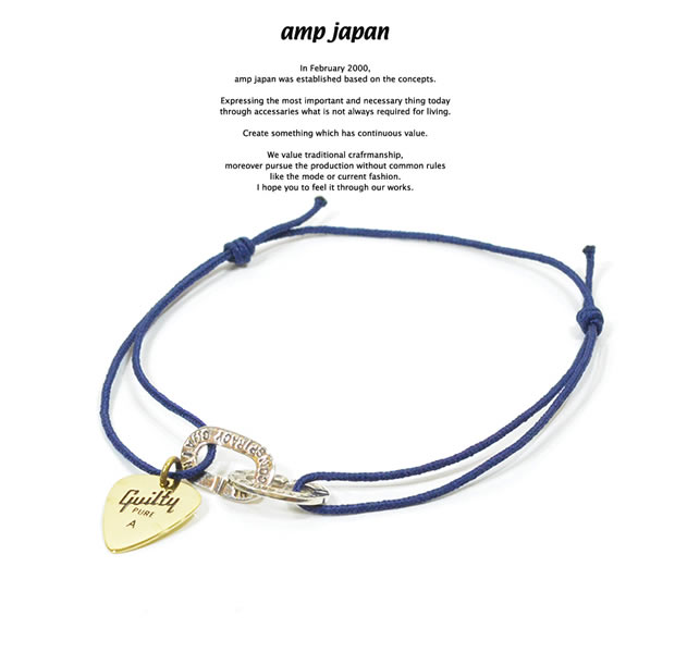 amp japan 9ah-200/Navy