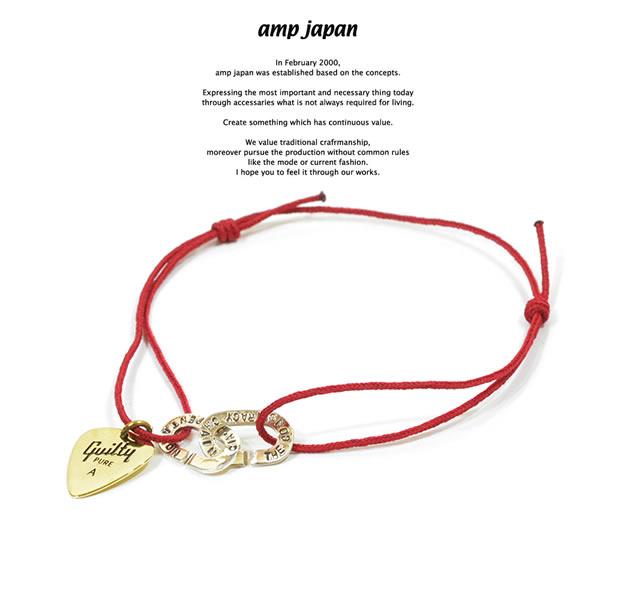 amp japan 9ah-200/Red