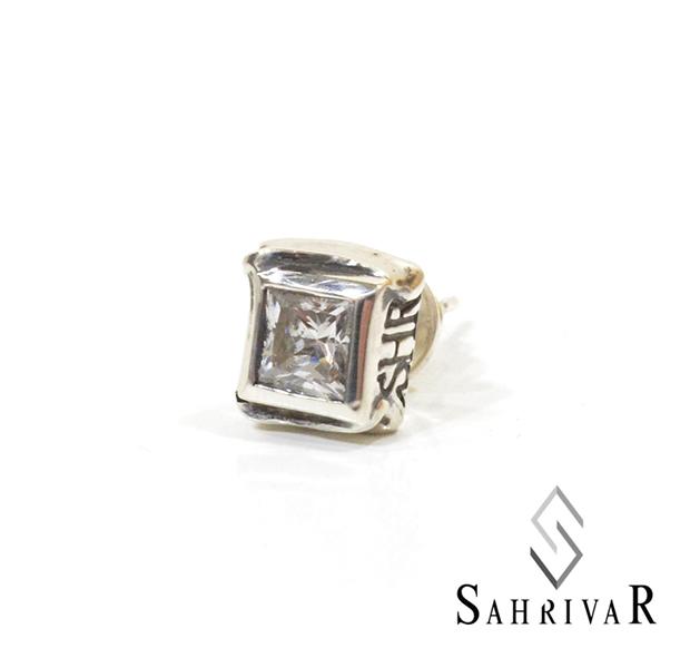 SAHRIVAR SP10S12A Solid Sone Pierce