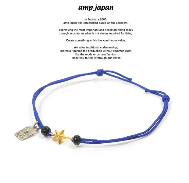 amp japan 10ah-210g/BLUE Gold star Brece & Anklet