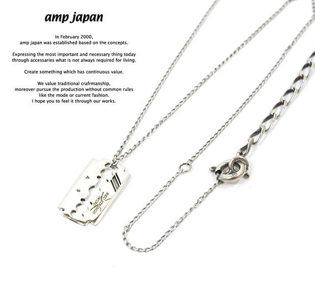 amp japan 9ah-251 small razor