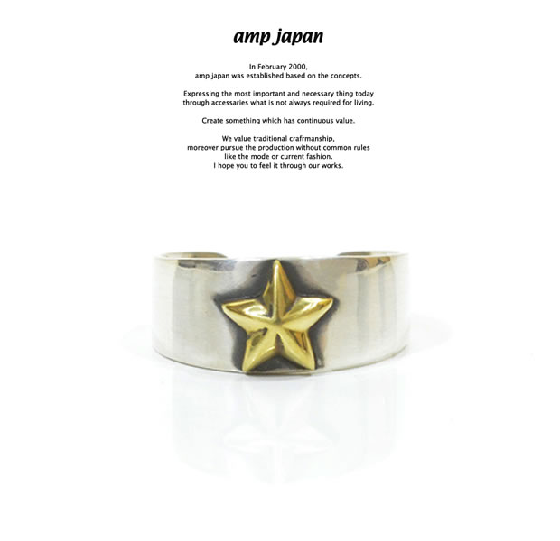 amp japan 9ah-203 Star toe ring