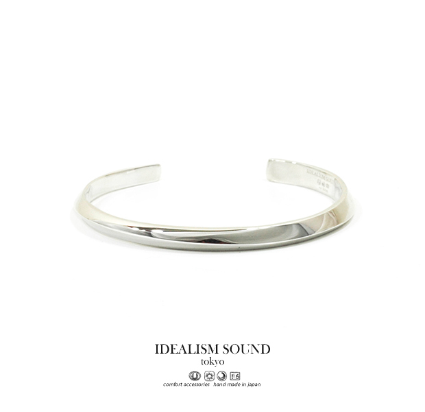 idealism sound No.15013 【NEW ITEM】
