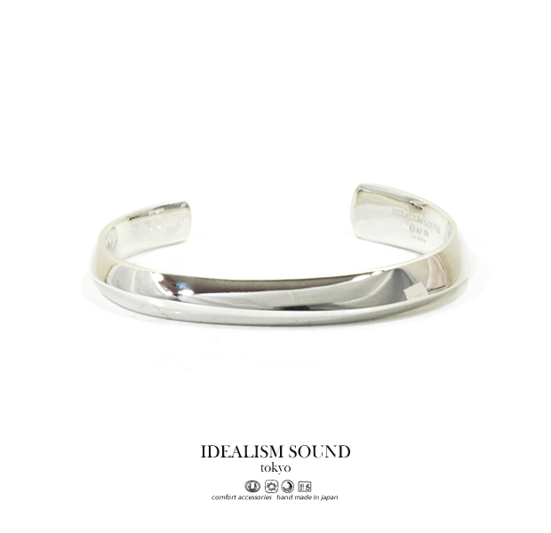 idealism sound No.15014 【NEW ITEM】