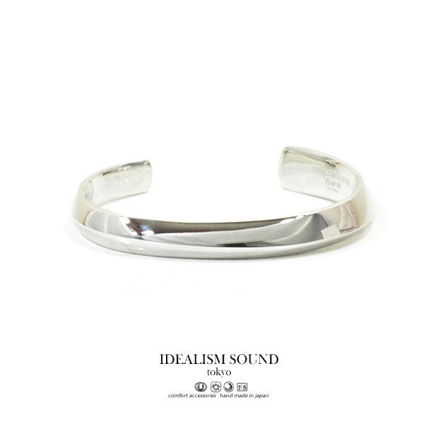 idealism sound No.15014