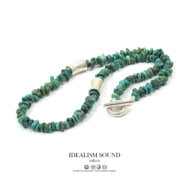 idealism sound No.15053 【NEW ITEM】
