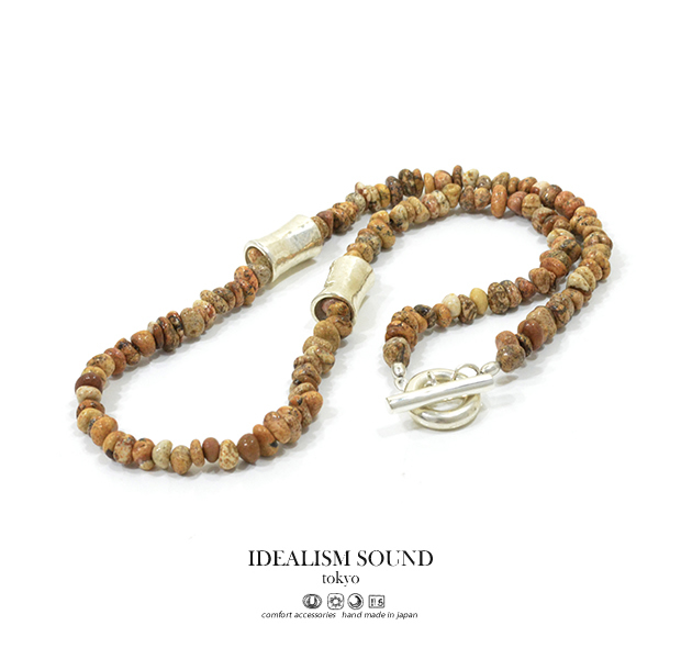 idealism sound No.15054 【NEW ITEM】