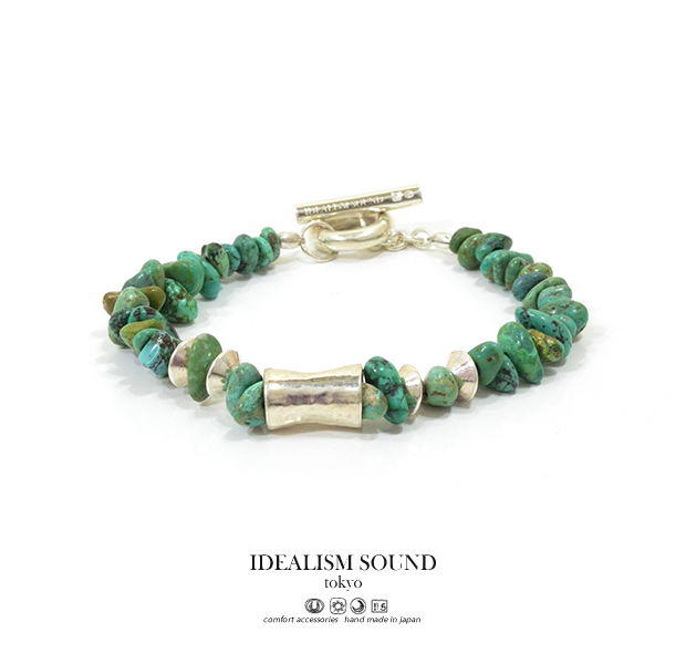 idealism sound No.15056 【NEW ITEM】