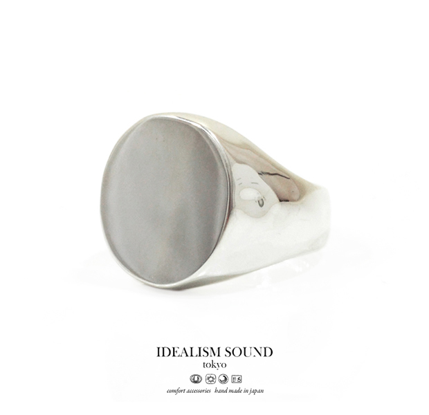 idealism sound No.15041 【NEW ITEM】