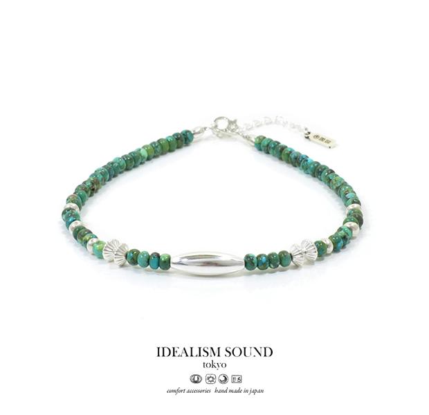 idealism sound No.15063 【NEW ITEM】