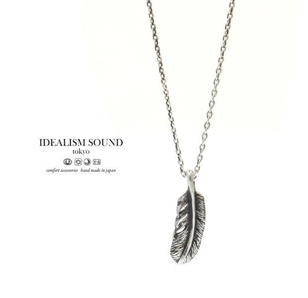 idealism sound No.15094 【NEW ITEM】