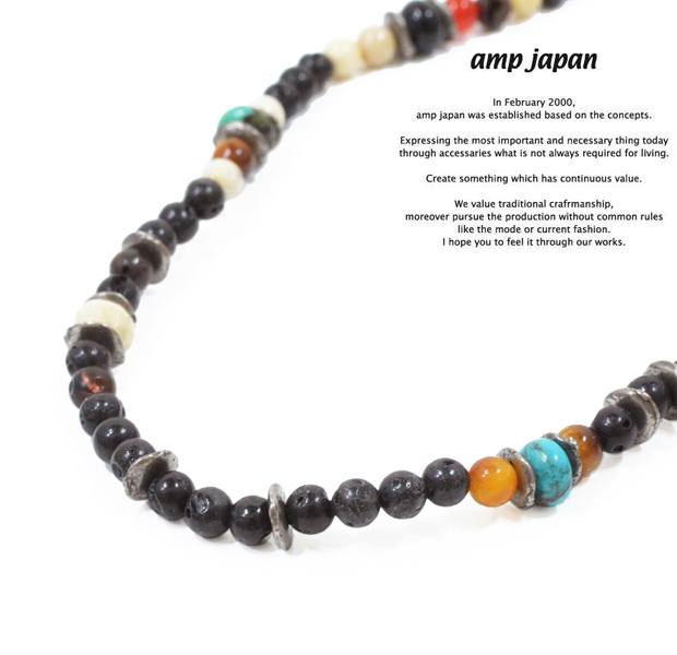 amp japan 14ahk-121 lava stone 3way choker