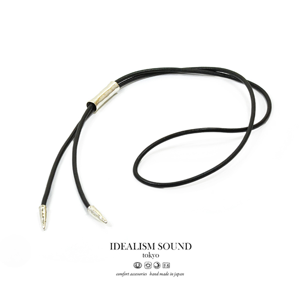 idealism sound No.15078 BLACK 【NEW ITEM】