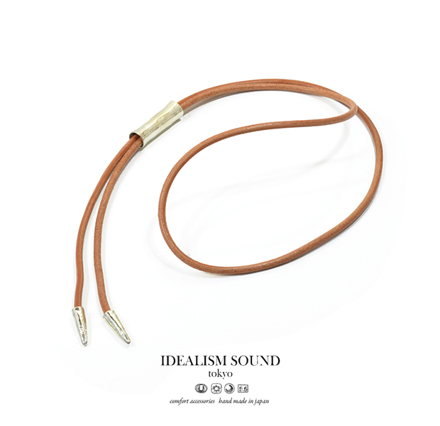 idealism sound No.15077 BEIGE 【NEW ITEM】