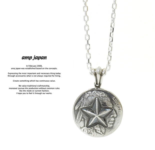 amp japan 16AC-110 Hybrid Star Native Coin Necklace