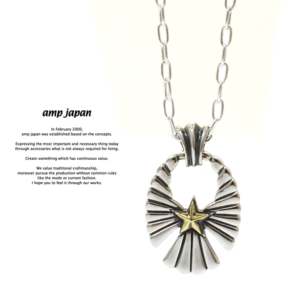 amp japan 16AC-115 Star Light Eagle Necklace