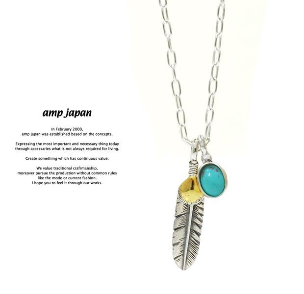 amp japan 16AC-105 Small Feather & Turquoise necklace