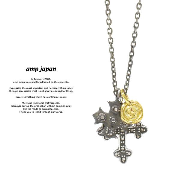 amp japan 16AO-140 Petite Croix Narrow Black Chain Necklace