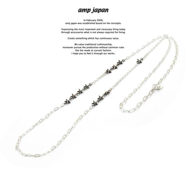 amp japan 16AC-101 Petite Etoile Chain Necklace