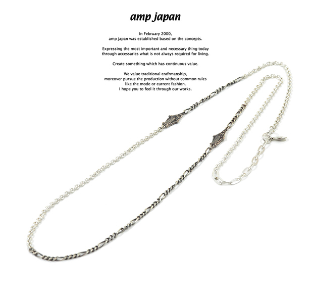 amp japan 16AC-100 Petite Marier Chain Necklace