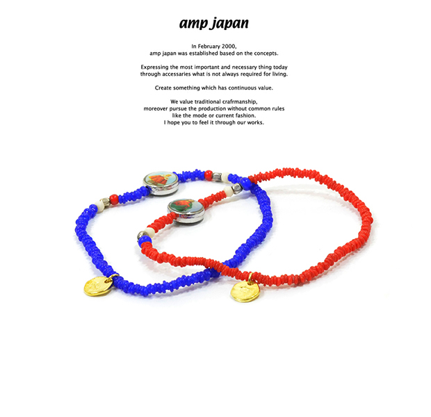 amp japan 16AHK-431 Médaille Miraculeuse Bracelet -Mix-