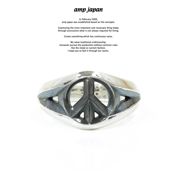 amp japan 16AC-203 Triangle Wire Peace Ring -Narrow-