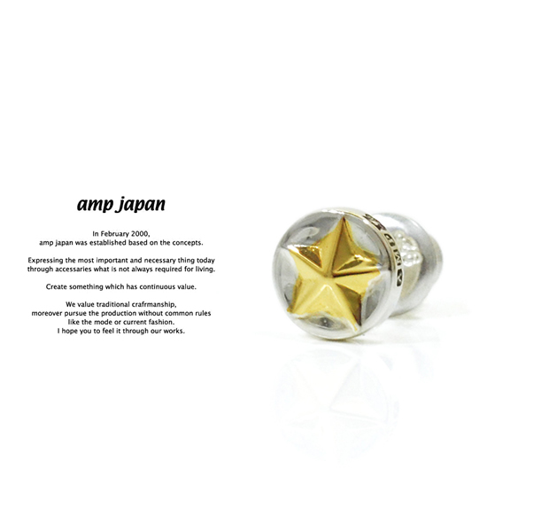amp japan 16AC-510 Circle Star Pierce