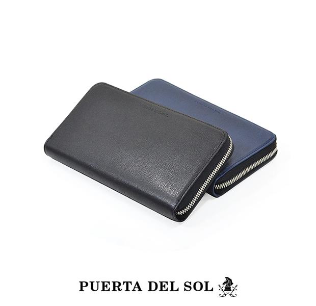 PUERTA DEL SOL LW1018/SILVER