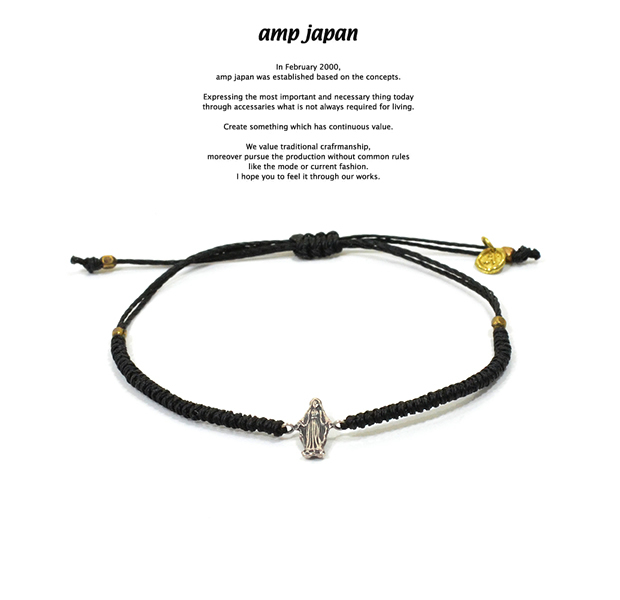 amp japan 16AC-400 Narrow Waxed Cord Bracelet -Petite Marie-