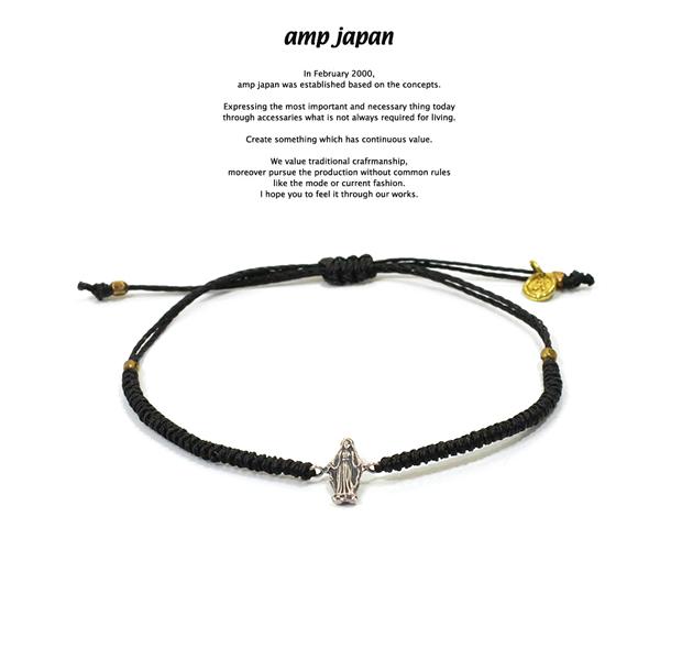 amp japan 16AC-400 Narrow Waxed Cord Bracelet -Petite Marie-
