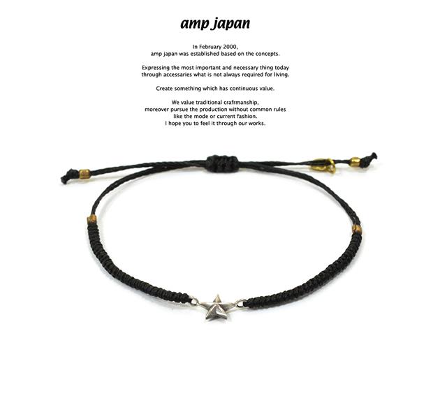 amp japan 16AC-401 Narrow Waxed Cord Bracelet -Petite Etoile-