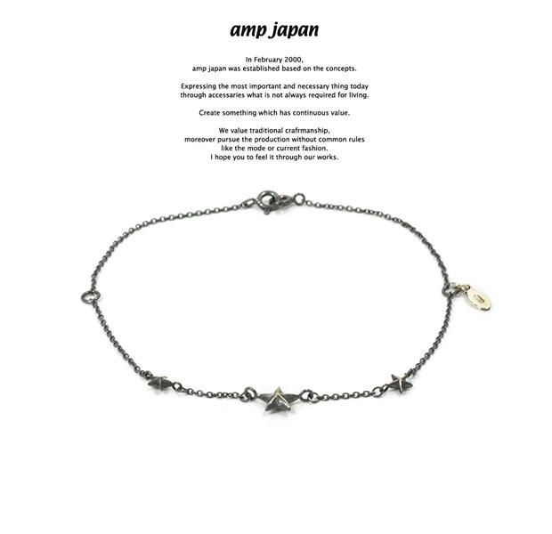 amp japan 16AC-411 Narrow Black Chain Bracelet & Anklet -Petite Etoile-