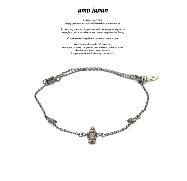 amp japan 16AC-410 Narrow Black Chain Bracelet & Anklet -Petite Marie-