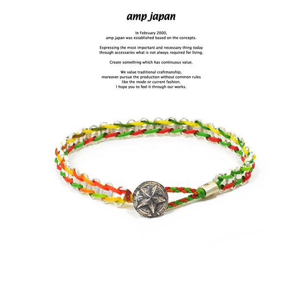 amp japan 16AC-426 Anchor Chain Braid Bracelet -Rainbow-