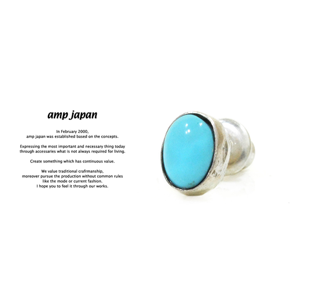 amp japan 16AC-500 Turquoise Oval Pierce