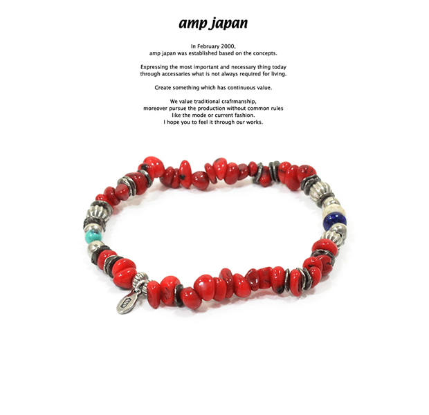 amp japan 16AHK-450 Tumble Stone Bracelet -Red Coral-