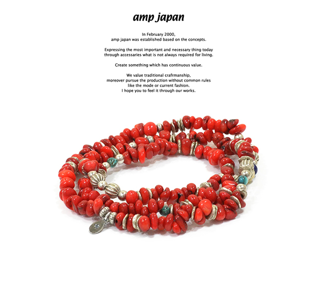 amp japan 16AHK-453 Tumble Stone Long Bracelet -Red Coral-