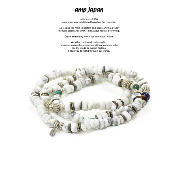 amp japan 16AHK-454 Tumble Stone Long Bracelet -Howlite-