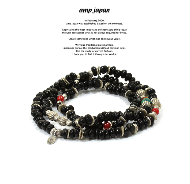 amp japan 16AHK-455 Tumble Stone Long Bracelet -Black Agate-