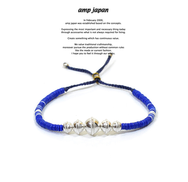 amp japan 16AHK-435 Silver & Disk Beads Bracelet -First Contact-