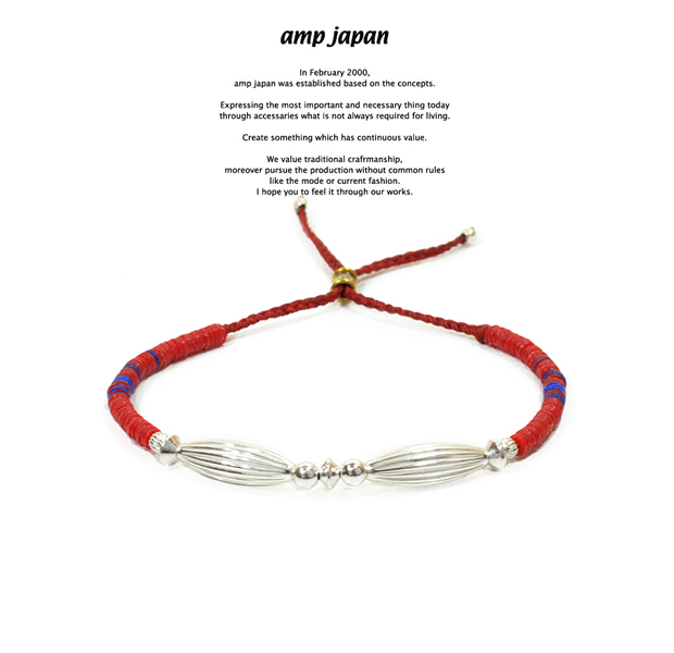 amp japan 16AHK-436 Silver & Disk Beads Bracelet -Meteor Shower-