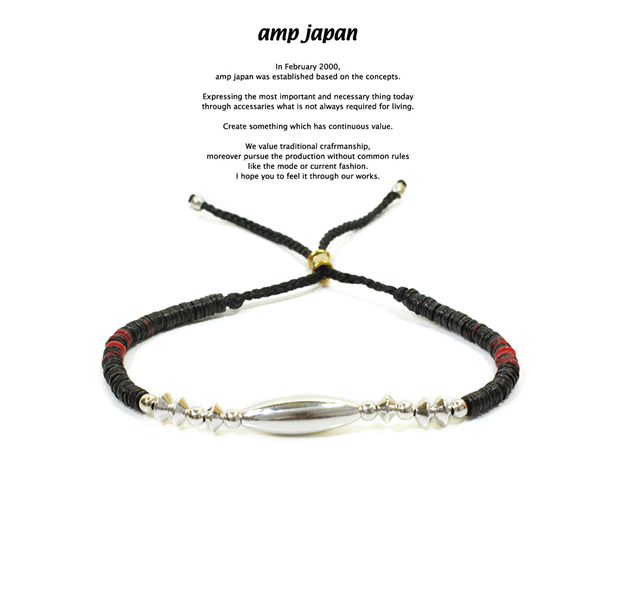 amp japan 16AHK-437 Silver & Disk Beads Bracelet -First Contact-